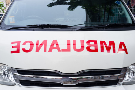 flipped: Close up on ambulance van front side - flipped
