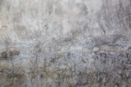 polished: Modern polished grey concrete texture grunge background Stock Photo