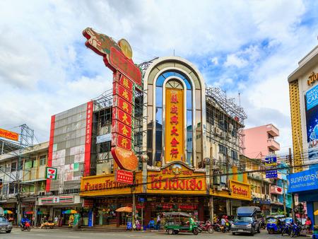 gold souk: BANGKOK, THAILAND - CIRCA JULY, 2015: Chow Seng Heng gold store on Yaowarat street, Bangkok. Editorial