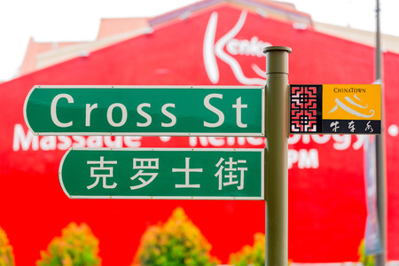 cross street: Singapore - September 13th, 2015: Street sing of Cross Street from China town, Singapore