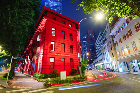 september 9th: Singapore - September 9th, 2015: Red dot design museum on peek seah street.