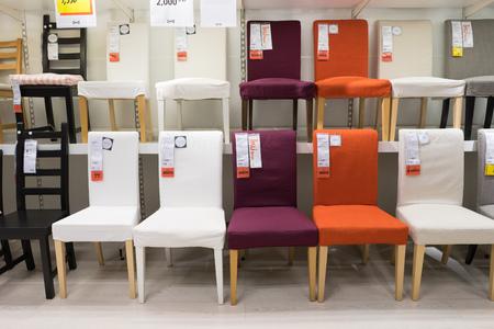 ikea: Bangkok, Thailand - 22nd September, 2015: Chairs on display at an IKEA store, Bangna branch. Editorial