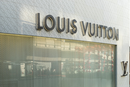 vuitton: BANGKOK, THAILAND - CIRCA FEBUARY 2016: Louis Vuitton store sign from Em Quatier shopping mall.