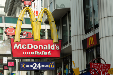 mcdonald: BANGKOK, THILAND - CIRCA JANUARY  2015: McDonald restaurant in Amarin Mall, Bangkok Editorial