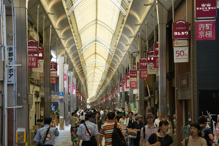 KYOTO, JAPAN - CIRCA AUGUST, 2016: Teramachi is an indoor shopping street located in the center of Kyoto city. Editorial