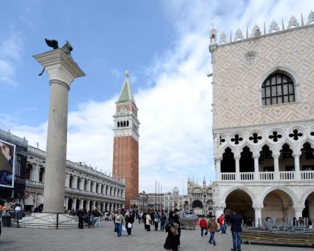 Venice Italy April 2012:St Mark Stock Photo - 13669413