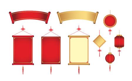 Chiński wiszące i transparent na element graficzny. zasób graficzny w Chinach tematem Ilustracje wektorowe