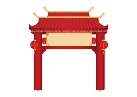 A entrada com telhado em estilo chinês que decoram com lanternas de suspensão. Ilustração sobre arquitetura de portão asiático. Ilustración de vector