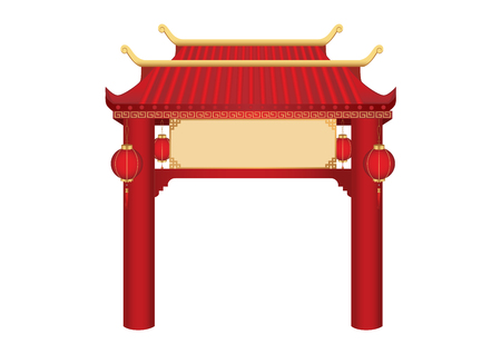 The entrance with roof in Chinese style which decorate with hanging lanterns. Illustration about Asian gate architecture.
