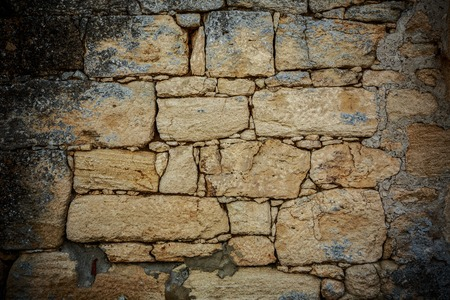 Old stone wall texture background.
