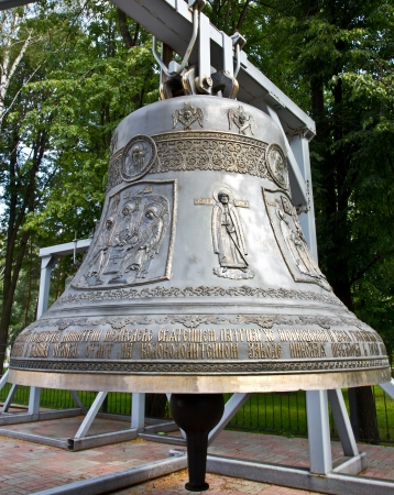 The bell photo
