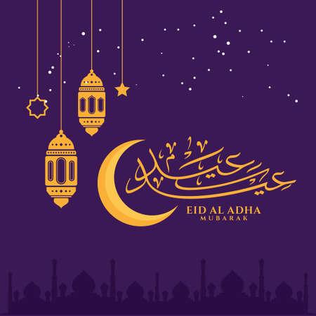 Vector of Eid Adha Mubarak in Arabic calligraphy