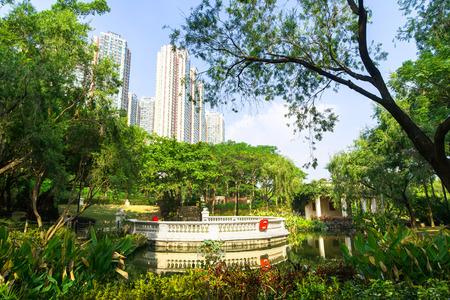 Central Park Kowloon. Hong Kong. China. Sunny day. photo