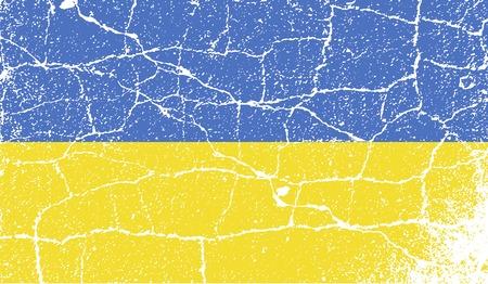 emblem of ukraine: Flag of Ukraine with old texture. Vector illustration