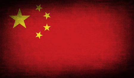 patriots: Flag of China with old texture. Vector illustration Illustration