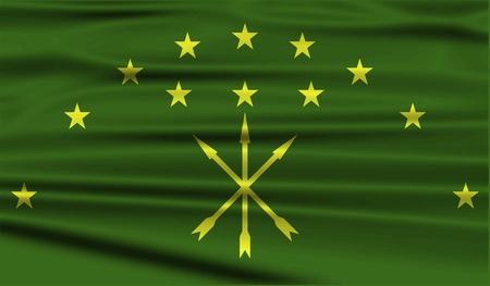 symbolize: Flag of Adygea with old texture. Vector illustration