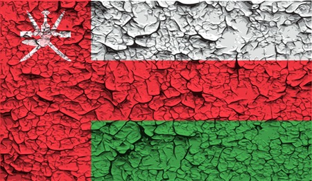 flagged: Flag of Oman with old texture. Vector illustration
