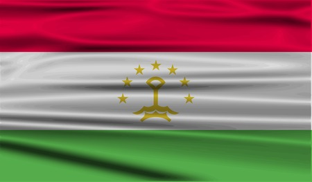 correctly: Flag of Tajikistan with old texture. Vector illustration Illustration