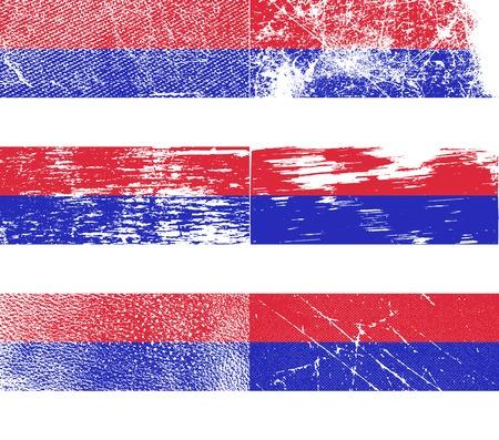 republika: Flag of Republika Srpska with old texture. Vector illustration Illustration