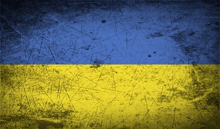emblem of ukraine: Flag of Ukraine with old texture.  illustration