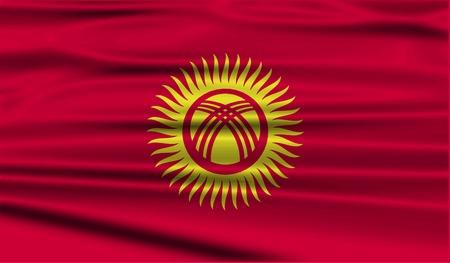 kyrgyzstan: Bandera de Kirguistán con textura de edad. ilustración Foto de archivo