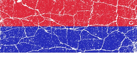 republika: Flag of Republika Srpska with old texture.  illustration
