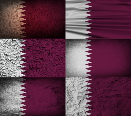 full frames: Flag of Qatar with old texture.  illustration Stock Photo