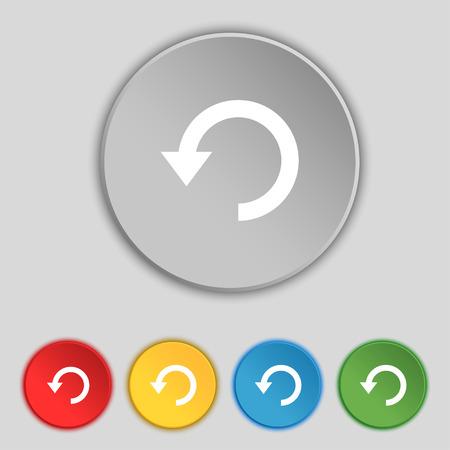groupware: Upgrade, flecha, icon signo. S�mbolo de los cinco botones planos. Ilustraci�n vectorial