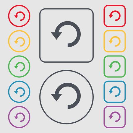 groupware: Upgrade, flecha, icon signo. s�mbolo en el botones cuadrados con Marco redondo y. Ilustraci�n vectorial Vectores