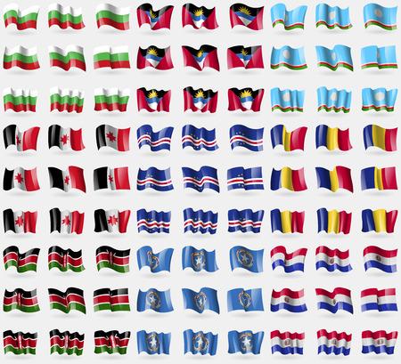 cape verde: Bulgaria, Antigua and Barbuda, Sakha Republic, Udmurtia, Cape Verde, Romania, Kenya, Marianna Islands, Paraguay. Big set of 81 flags. Vector illustration