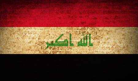 taliban: Flags of Iraq with dirty paper texture.  illustration. Raster copy Stock Photo