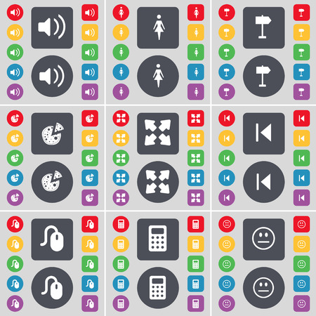 full screen: Sound, Silhouette, Signpost, Pizza, Full screen, Media skip, Mouse, Calendar, Smile icon symbol. A large set of flat, colored buttons for your design. Vector illustration