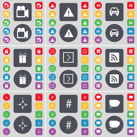 arrow right: Film camera, Warning, Car, Gift, Arrow right, RSS, Compass, Hashtag, Chat cloud icon symbol. A large set of flat, colored buttons for your design. Vector illustration