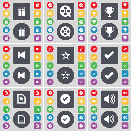 videotape: Gift, Videotape, Cup, Media skip, Star, Tick, Text file, Sound icon symbol. A large set of flat, colored buttons for your design. Vector illustration Illustration