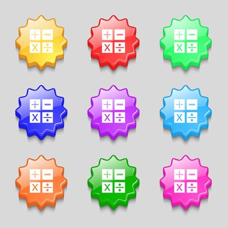 multiplicaci�n: Multiplicaci�n, divisi�n, m�s, menos icon s�mbolo de matem�ticas matem�ticas. S�mbolos en nueve botones de colores ondulantes. ilustraci�n vectorial