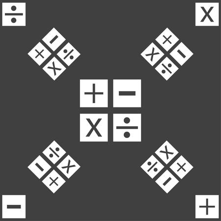 multiplicacion: Multiplicación, división, más, menos icono Matemáticas símbolo Matemáticas. Patrón transparente sobre un fondo gris. Ilustración vectorial