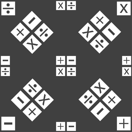 multiplicacion: Multiplicaci�n, divisi�n, m�s, menos icono Matem�ticas s�mbolo Matem�ticas. Patr�n transparente sobre un fondo gris. Ilustraci�n vectorial