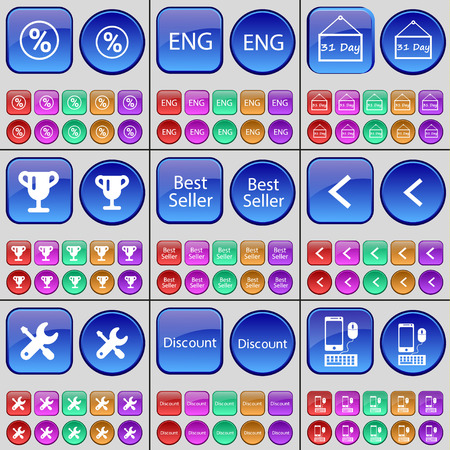 31: Percent, ENG, 31 day, Cup, Best Seller, Arrow left, Cutlery, Discount, Smartphone. A large set of multi-colored buttons. Vector illustration