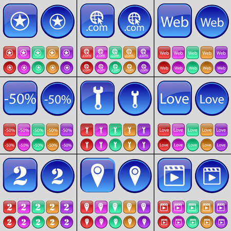 media player: Star, Domain, Web, Discount, Wrench, Love, Two, Checkpoint, Media player. A large set of multi-colored buttons. Vector illustration Illustration