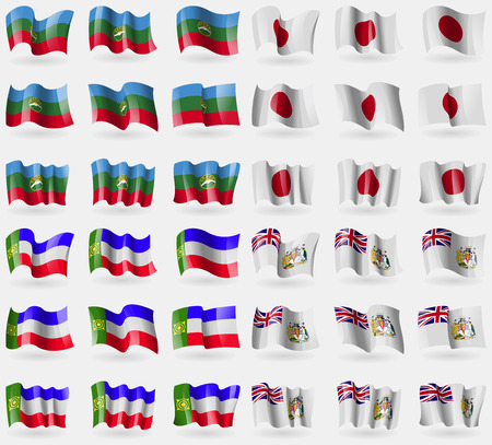 british culture: KarachayCherkessia, Japan, Khakassia, British Antarctic Territory. Set of 36 flags of the countries of the world. Vector illustration Illustration