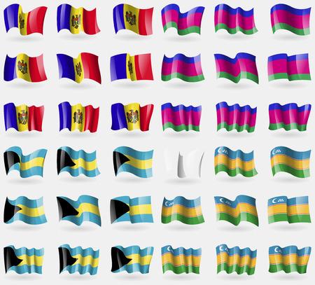 kuban: Moldova, Kuban Republic, Bahamas, Karakalpakstan. Set of 36 flags of the countries of the world. Vector illustration Illustration