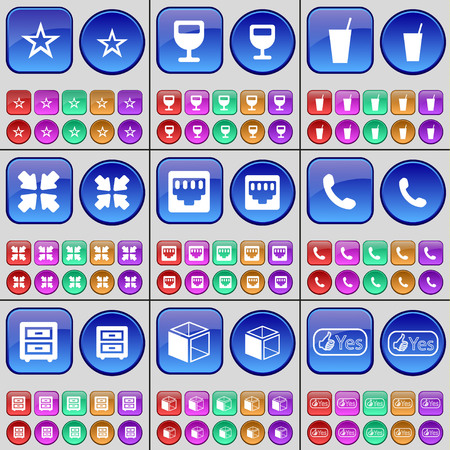 lan: Star, Wineglass, Drink, Deploying screen, Lan socket, Receiver, Bed table, Box, Yes. A large set of multi-colored buttons. illustration