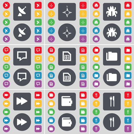 satellite dish: Satellite dish, Compass, Bug, Chat bubble, File, Folder, Rewind, Wallet, Fork and knife icon symbol. A large set of flat, colored buttons for your design. illustration