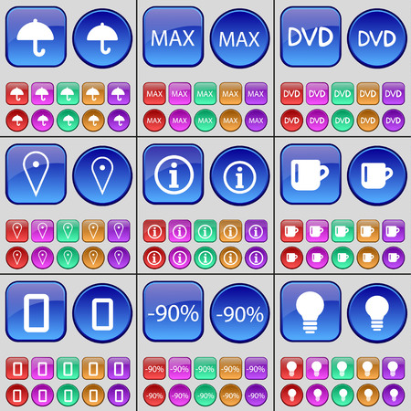 max: Umbrella, Max, DVD, Checkpoint, Information, Cup, Zero, Discount, Light bulb. A large set of multi-colored buttons. illustration