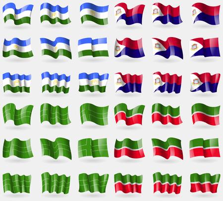 saint martin: Bashkortostan, Saint Martin, Ladonia, Tatarstan. Set of 36 flags of the countries of the world. illustration