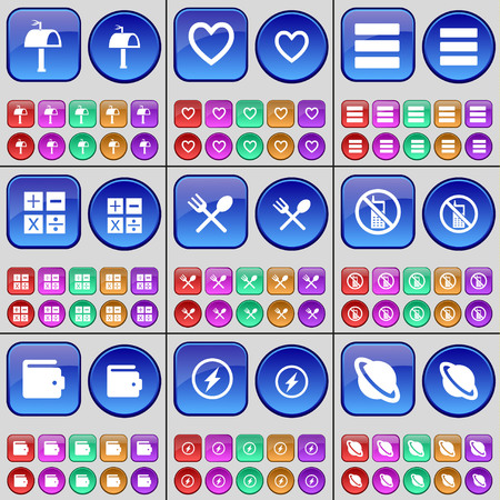 mobile apps: Mailbox, Heart, Apps, Calculator, Cutlery, Mobile phone, Wallet, Flash, Planet. A large set of multi-colored buttons. illustration
