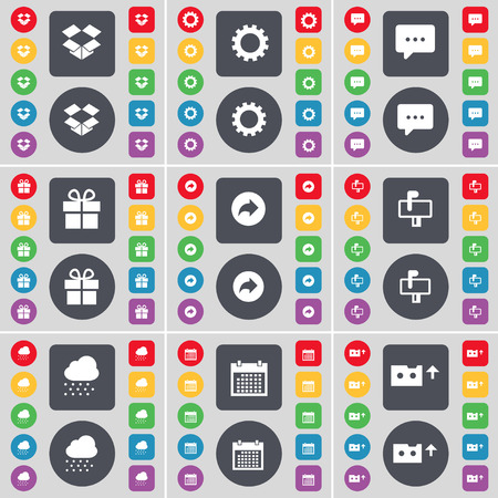 dropbox: Dropbox, Gear, Chat bubble, Gift, Back, Mailbox, Cloud, Calendar, Cassette icon symbol. A large set of flat, colored buttons for your design. illustration