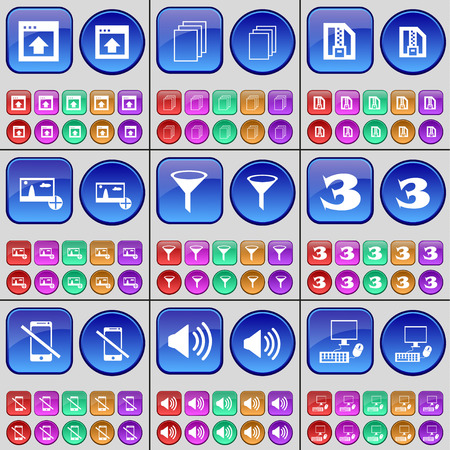 sprinkle: Window, File, ZIP file, Picture, Sprinkle, Three, Smartphone, Sound, PC. A large set of multi-colored buttons. illustration Stock Photo