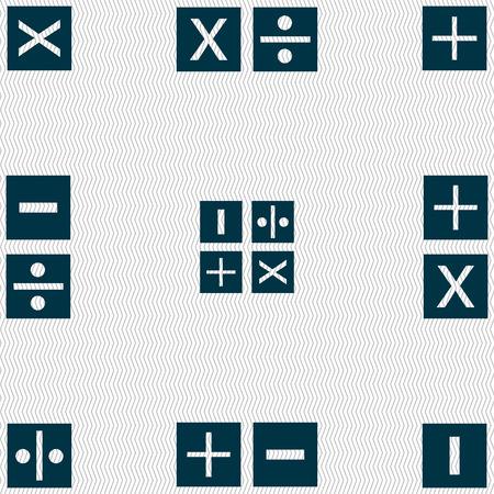 multiplicaci�n: Multiplicaci�n, divisi�n, m�s, menos icon s�mbolo de matem�ticas matem�ticas. Seamless abstracto con formas geom�tricas. ilustraci�n Foto de archivo
