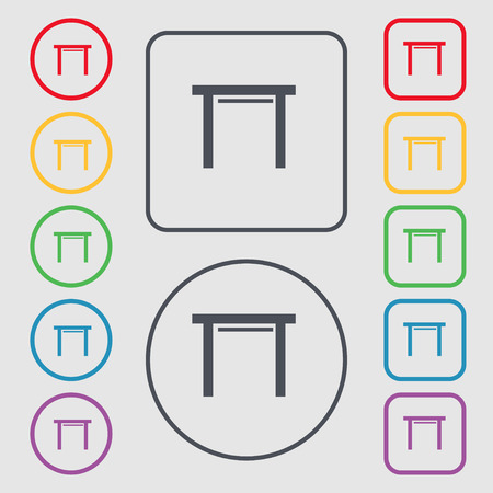 stool: stool seat icon sign. symbol on the Round and square buttons with frame. illustration Stock Photo